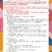 【重要公告】09.22