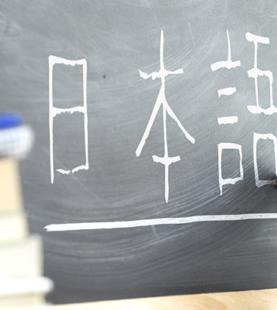 輕鬆學日語入門會話1